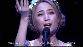 You Raise Me Up (アカペラバージョン) サラ・オレイン Sarah Àlainn