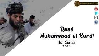 Raad Muhammad al Kurdi - Müthiş Kıraat