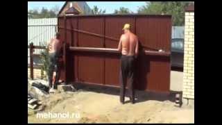 монтаж откатных консольных ворот