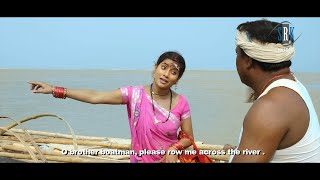 Bhaiya Malahwa Re Naiya | Jat Jatin | Movie Song | with English Subtitle