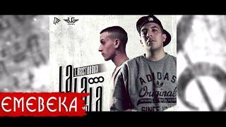 Emebeka - La La La Ft. J.Mastermix