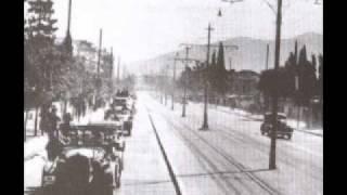 27 Απριλίου του 1941