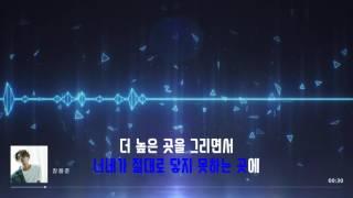 고등래퍼 장용준 노래방 버전 50초
