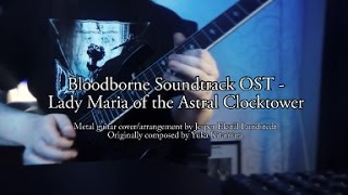 Bloodborne OST - Lady Maria Metal Cover (With Guitar Pro Tabs)