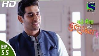 Bade Bhaiyya Ki Dulhania - बड़े भैया की दुल्हनिया - Episode 55 - 5th October, 2016 width=
