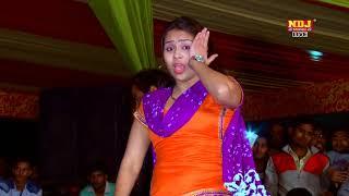 #Kabada Ho Jaga # Brand New RC Dance 2016 #RC Upadhyay Hot Dance #Raju Punja width=