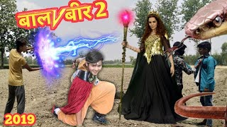 Baal Veer 2 Episode  21 | Today's Baal Veer | Baalveer | Baalveer 2 Season 2 Episode 5