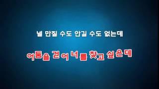 환청(Feat. 나쑈) - 장재인 [노래방]