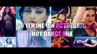 South Indian Actresses Dance Mix | Hot | സൗത്ത് ഇന്ത്യയിലെ നടിമാര് ആദ്യമായി ഒന്നിക്കുന്നു... width=