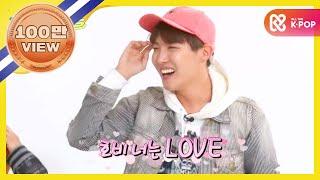 주간아이돌 - (Weekly Idol Ep.229) Bangtan Boys Rap Battle