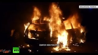 Burning issue: 650 cars torched in French NYE 'tradition'