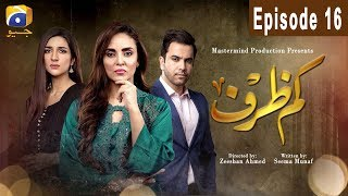 Kamzarf - Episode 16 | HAR PAL GEO