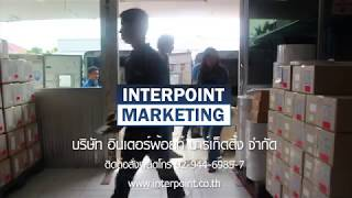 Interpoint Marketing โรงพิมพ์สติกเกอร์ ฉลากสินค้า