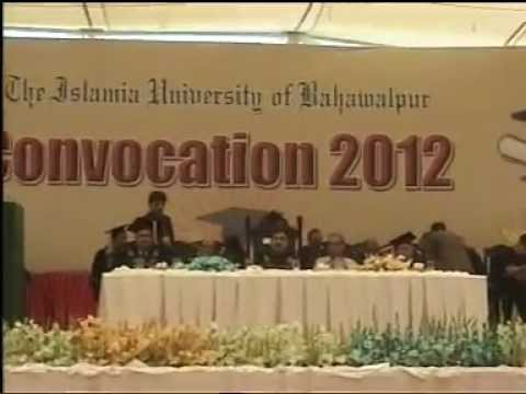 2012 i u b bahawalpur convocation