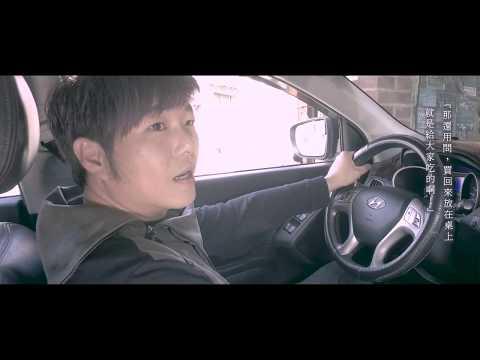 《阮的爸爸》王俊清2019最新台語歌曲#爸爸的歌#父親節的歌#MV首播#愛要及時 - YouTube