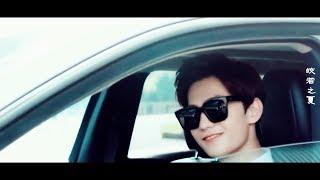Tera Mera Pyaar - Love Song || Yang Yang || Korean Mix || SA CTR