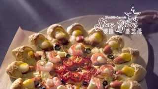 Pizza Hut Star Bite 30sec Dir