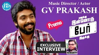 Music Director GV Prakash Kumar Exclusive Interview - Promo || Talking Movies With iDream