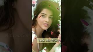 O Sathi re Tere Bina bhi kya jeena | Sad | 30 Sec | Lyrical | WhatsApp Status | A Creation