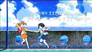 하나땅-여름바다해돋이 (자막,독음)