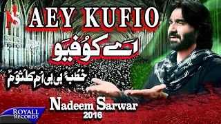 Nadeem Sarwar | Aey Kufio | 2016 width=