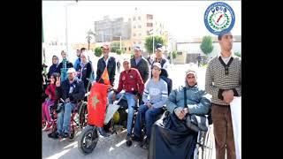 الكلمة الافتتاحية أحمد عبيبو منسق جرسيف 2017- 11 - 09        صرخة معاق المغرب