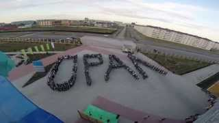 Флеш-моб учащихся  Назарбаев Интеллектуальной школы г.Уральск,  посвященный празднованию Дня города