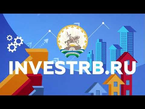 Как предпринимателю получить недвижимость от государства на льготных условиях?