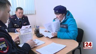 Главный госинспектор республики посетил Нефтекамск