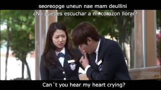 PAINFUL LOVE   Heirs OST   Lee Min Ho   English subs + Romanization + Spanish subs