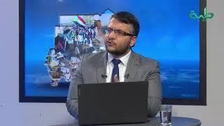 الدعوات للمليونيات لم تعد تستهوي أحد وهذا رسالتي للشعب السوداني - د.محمد عبد الرحمن |المشهد السوداني