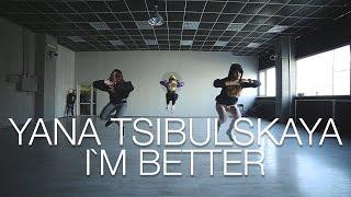 Missy Elliott – I`m Better ft. Lamb | Choreography by Yana Tsybulskaya | D.Side Dance Studio