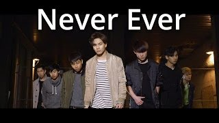 [DANCE COVER] Never Ever – GOT7 (갓세븐)  by SALJA DANCE