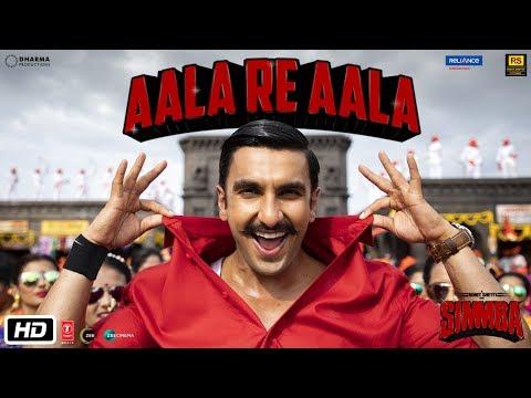 Aala Re Aala Simmba Aala Song Lyrics -Simmba 2019