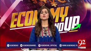 Economy Roundup 20-05-2017 - 92NewsHDPlus