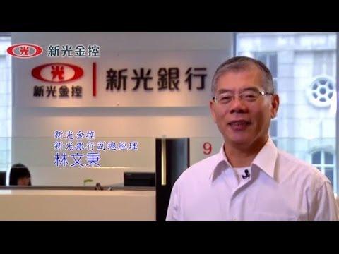 2014夏月節電運動-新光金控
