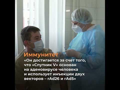 О вакцине