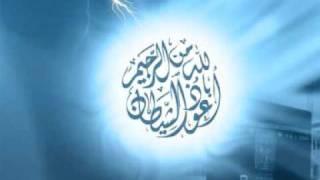 Osama Al Salman - Masaa Al-Khair