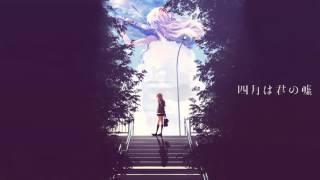 Your Lie in April - Kirameki (Piano Cover)
