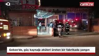 Gebze'de, akü fabrikasında yangın!