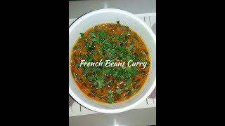 French Beans curry ( French Beans ki Sabji width=