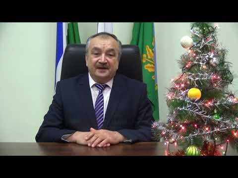 Поздравление главы Администрации Альшеевского района с Новым 2021 годом