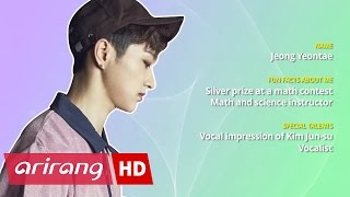 [Pops in Seoul] UINT BLACK(유닛블랙) _ Jeong Yeontae(정연태)