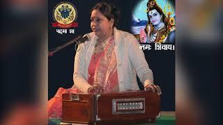 Jogiya ek hum || Maithli Shiv vivah geet || Padma jha