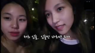 TSC)너무나 귀여운 미챙!! - (feat. 생얼 여신들..) - Twice Mina & Chaeyoung