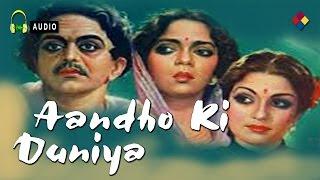 Is Ishq Ke Daman | Andhon Ki Duniya 1947 | Zohrabai Ambalewali | Shailesh Mukherjee.