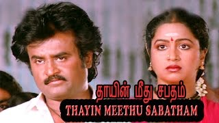 thaayin meedhu sabatham   Tamil full movie   Rajinikanth   Radhika width=