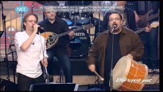 ΓΕΙΑ ΣΟΥ ΧΑΡΑ ΣΟΥ ΒΕΝΕΤΙΑ-Μίλτος Πασχαλίδης