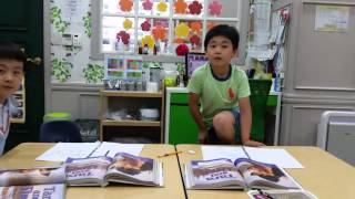 Magninho - Korean kids speaking Portuguese
