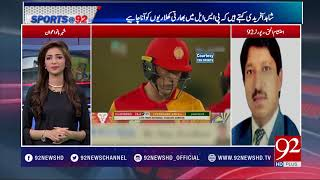 Sports At 92 - 26 March 2018 - 92NewsHDUK